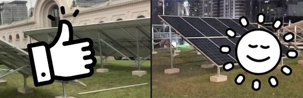EXO brinda a la Feria la solución EXO Energy Off Grid, Energía Solar
